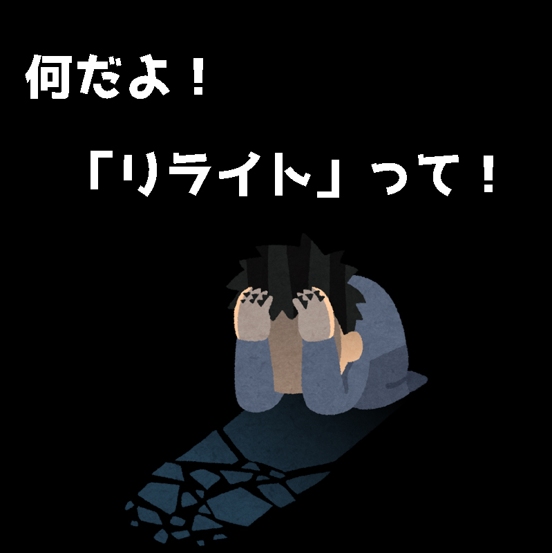 f:id:masanori1989:20170423230044j:plain