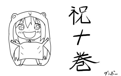 f:id:masanori1989:20170425220723j:plain