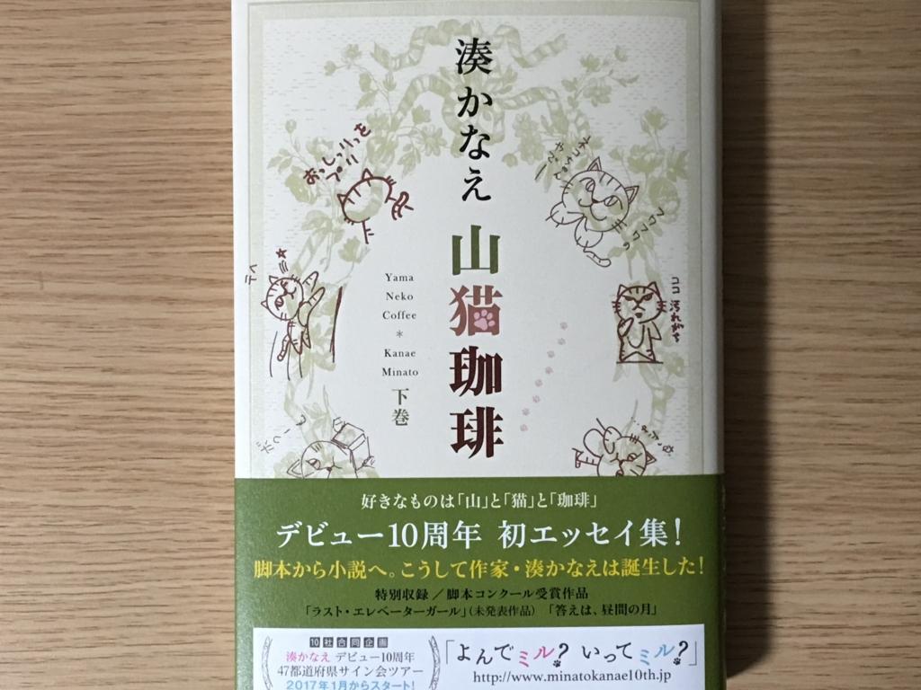 f:id:masanori1989:20170426215726j:plain