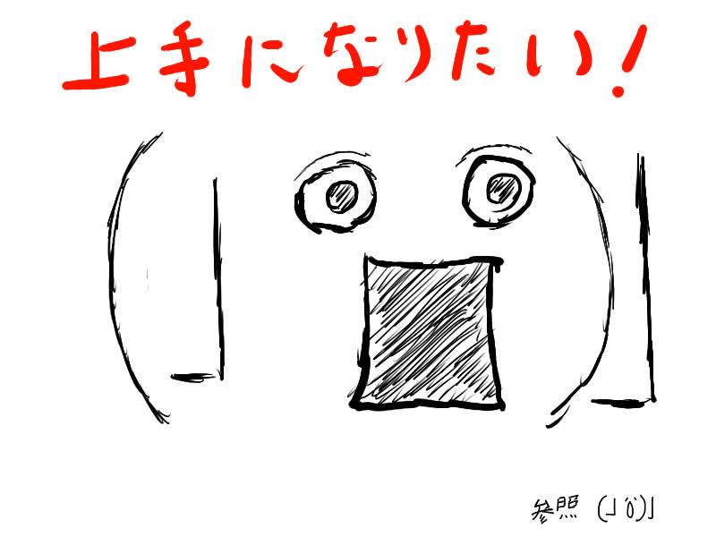 f:id:masanori1989:20170426223807j:plain