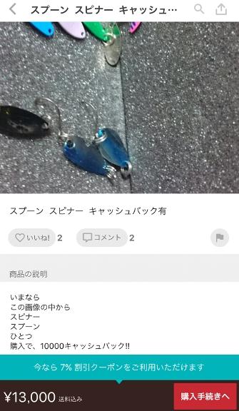 f:id:masanori1989:20170429031459p:plain