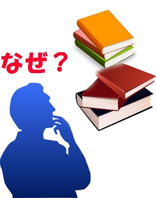 f:id:masanori1989:20170502221901j:plain