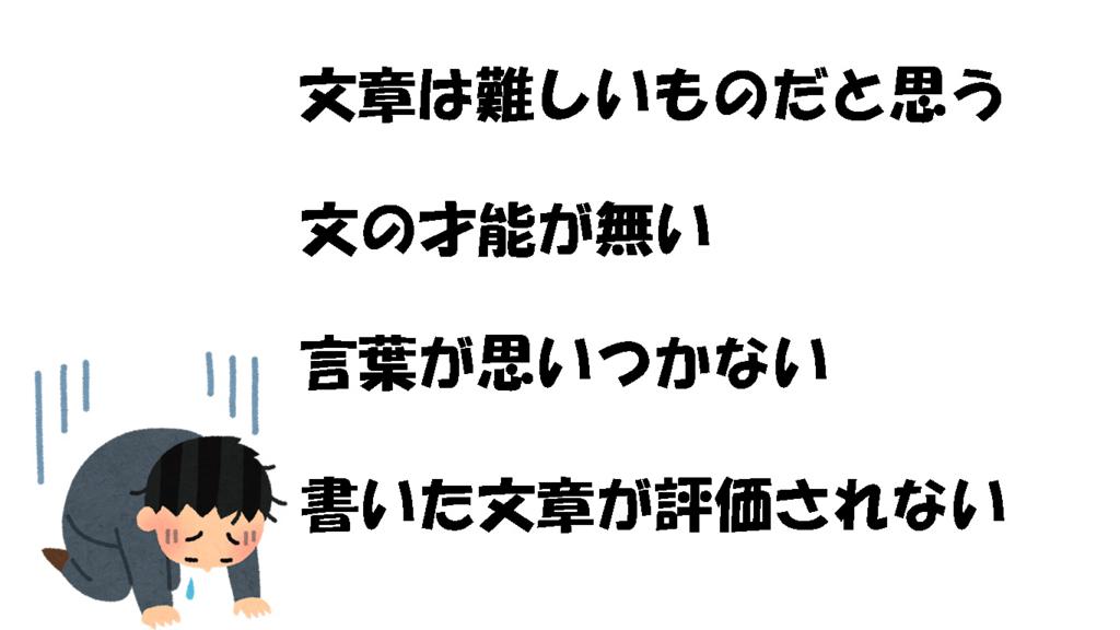 f:id:masanori1989:20170504174924j:plain