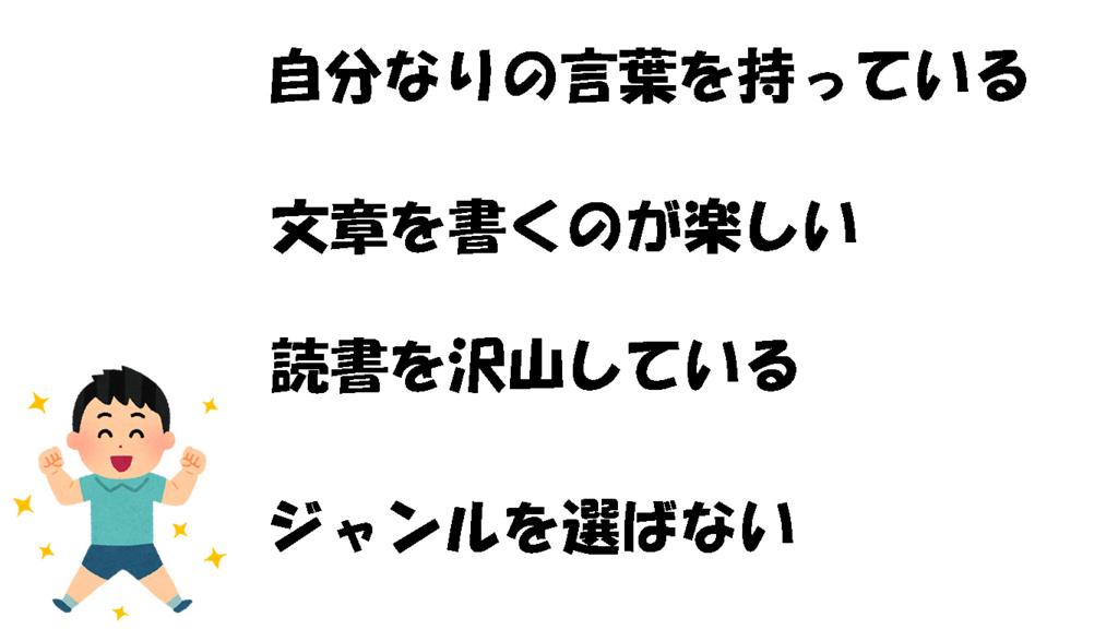 f:id:masanori1989:20170504175207j:plain