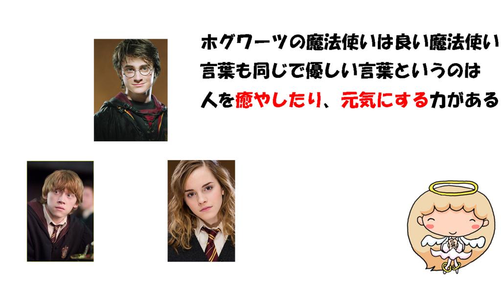 f:id:masanori1989:20170504175816j:plain