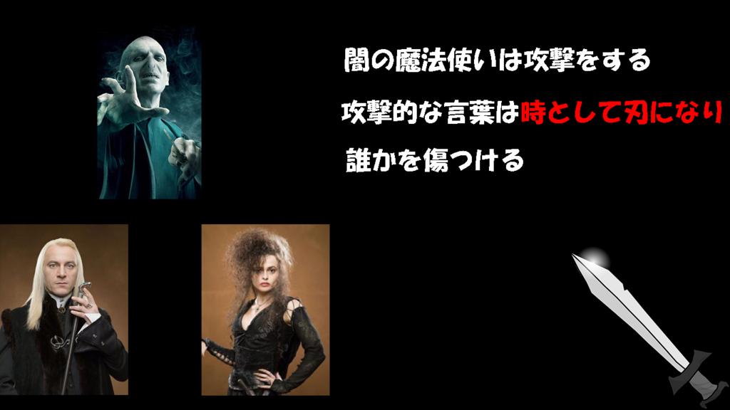 f:id:masanori1989:20170504180224j:plain
