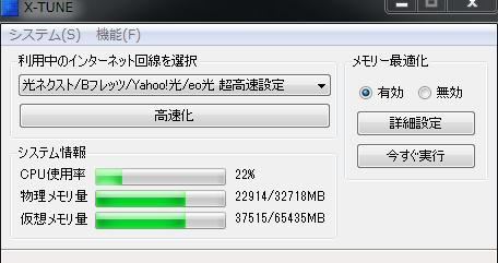 f:id:masanori1989:20170506150355p:plain