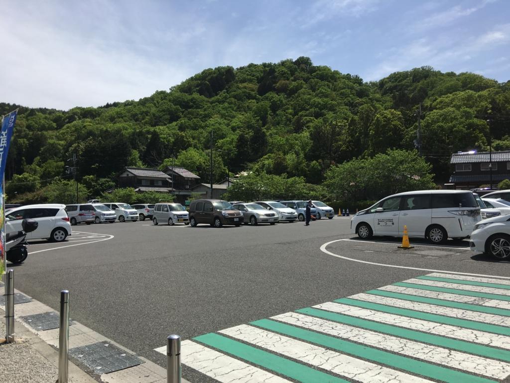 f:id:masanori1989:20170507131246j:plain