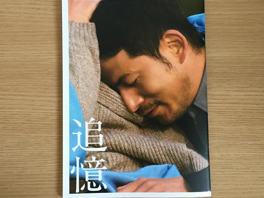 f:id:masanori1989:20170508130509j:plain