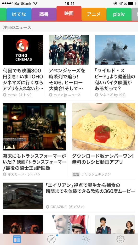 f:id:masanori1989:20170512182017p:plain