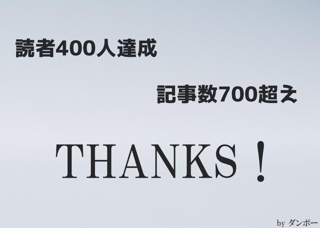 f:id:masanori1989:20170514163033j:plain