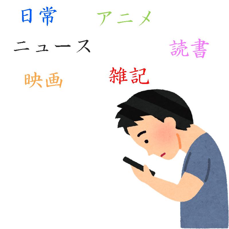 f:id:masanori1989:20170514164222j:plain