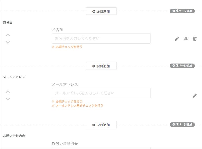 f:id:masanori1989:20170521211101p:plain