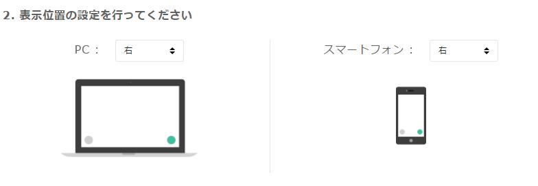 f:id:masanori1989:20170521212423p:plain