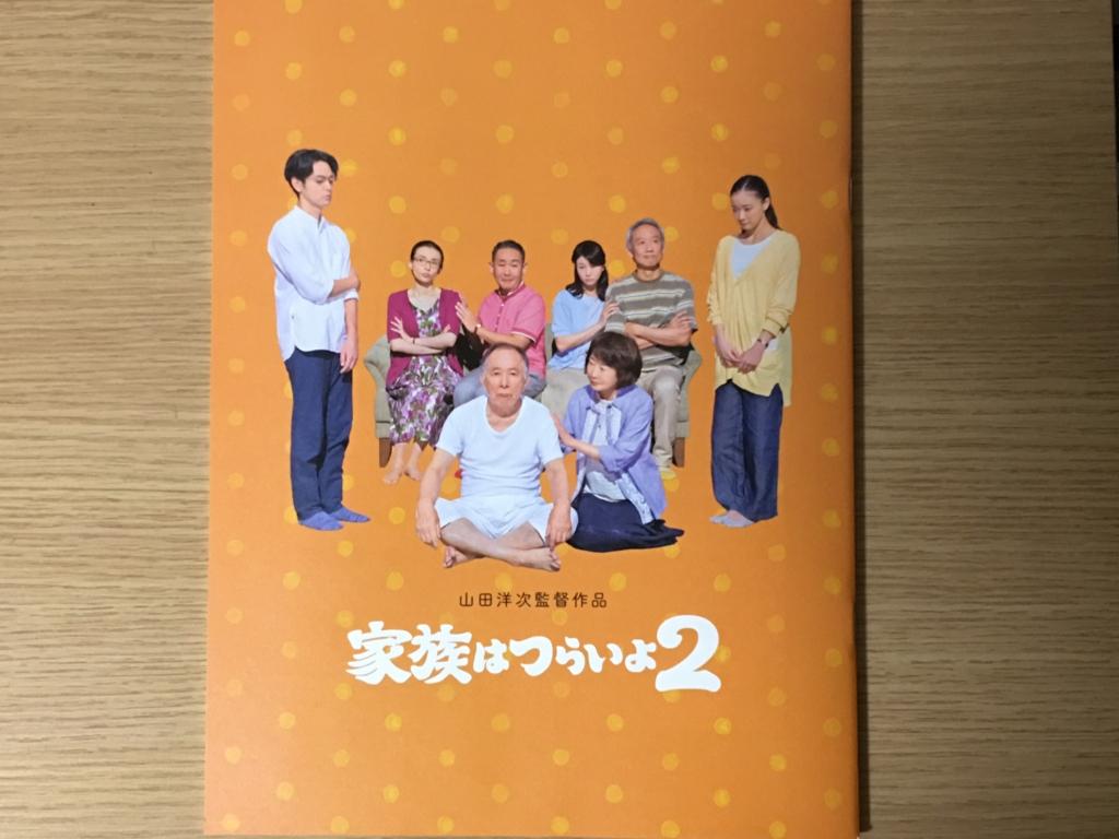 f:id:masanori1989:20170529144631j:plain