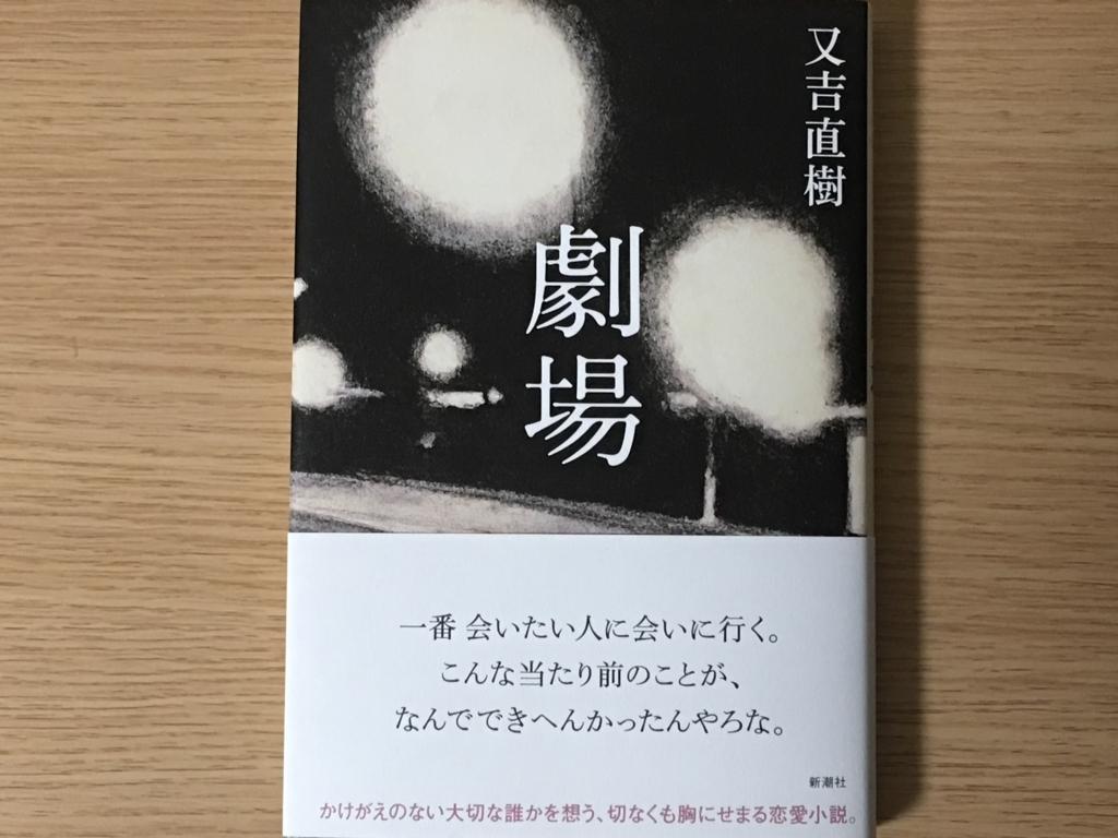 f:id:masanori1989:20170607164504j:plain