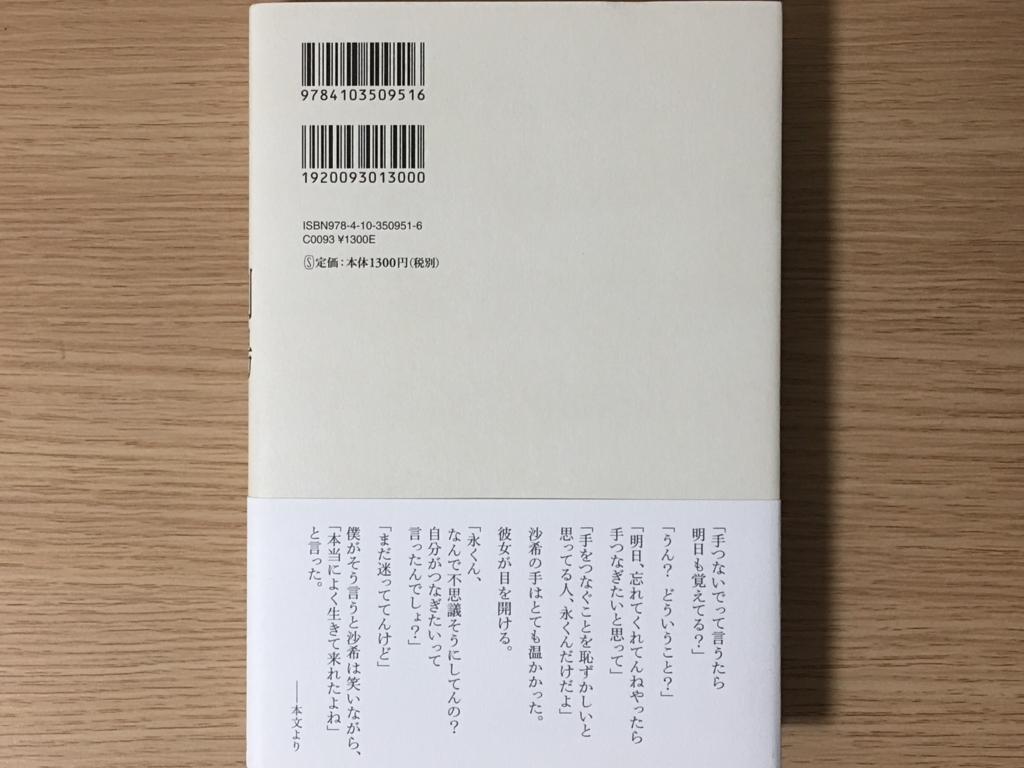 f:id:masanori1989:20170607182517j:plain