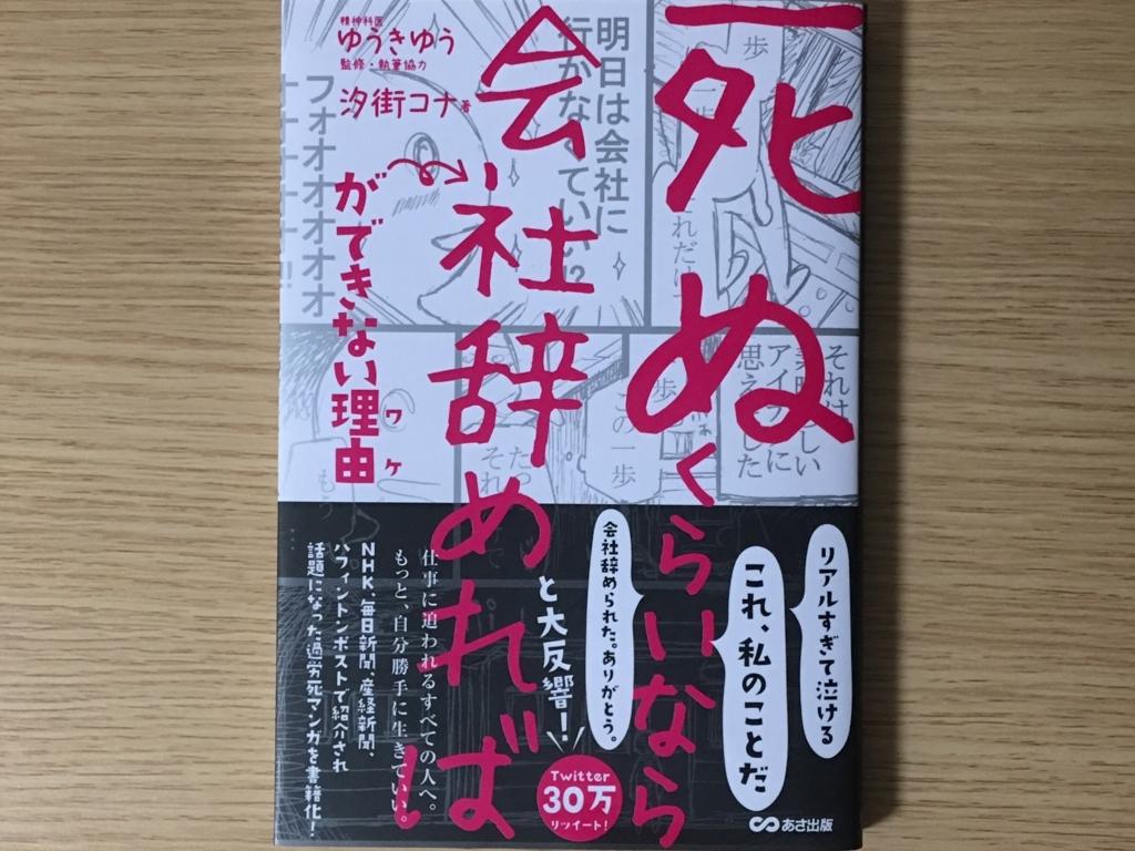 f:id:masanori1989:20170607182558j:plain