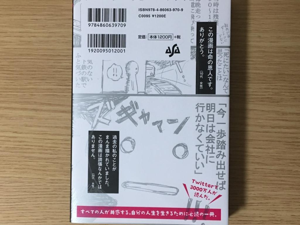 f:id:masanori1989:20170607182613j:plain