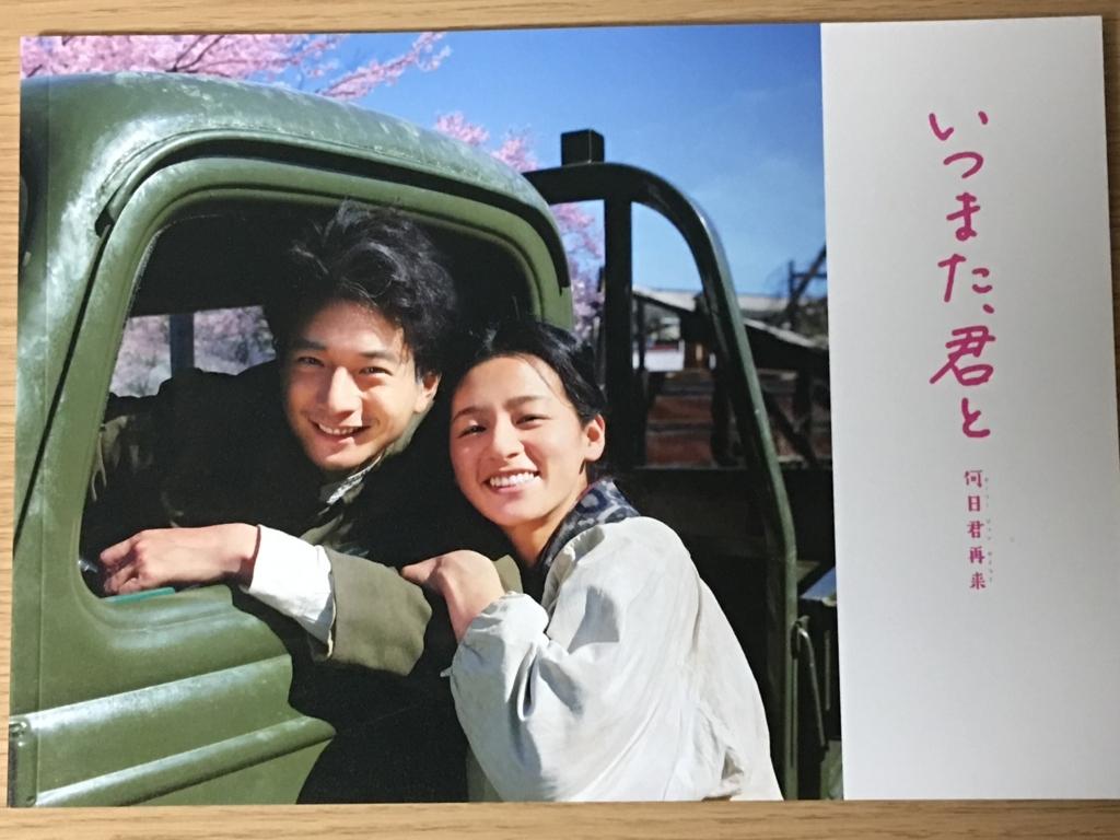 f:id:masanori1989:20170626163730j:plain