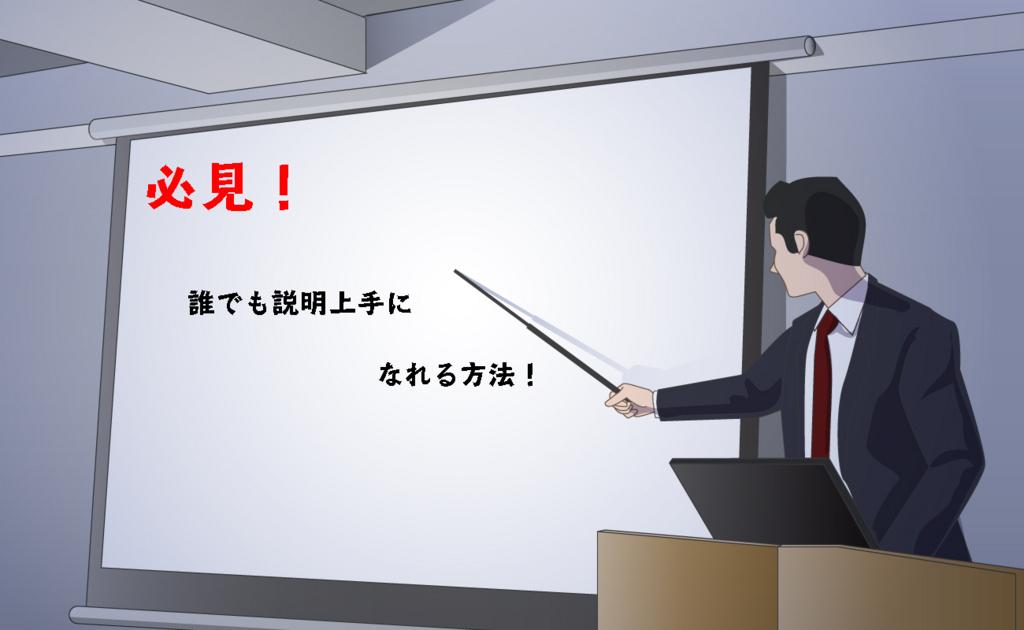 f:id:masanori1989:20170630181827j:plain