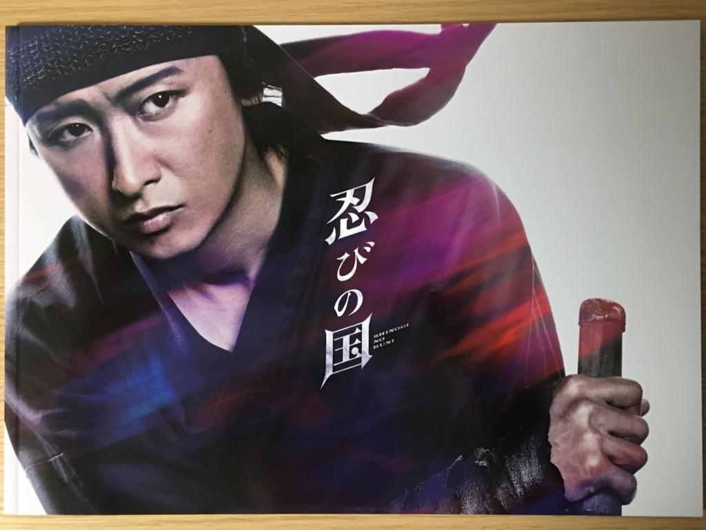 f:id:masanori1989:20170703135109j:plain