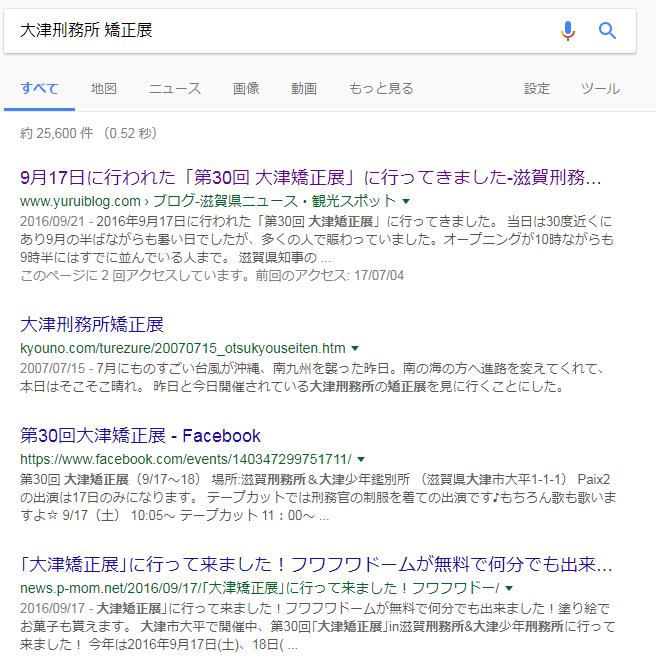 f:id:masanori1989:20170706145958p:plain