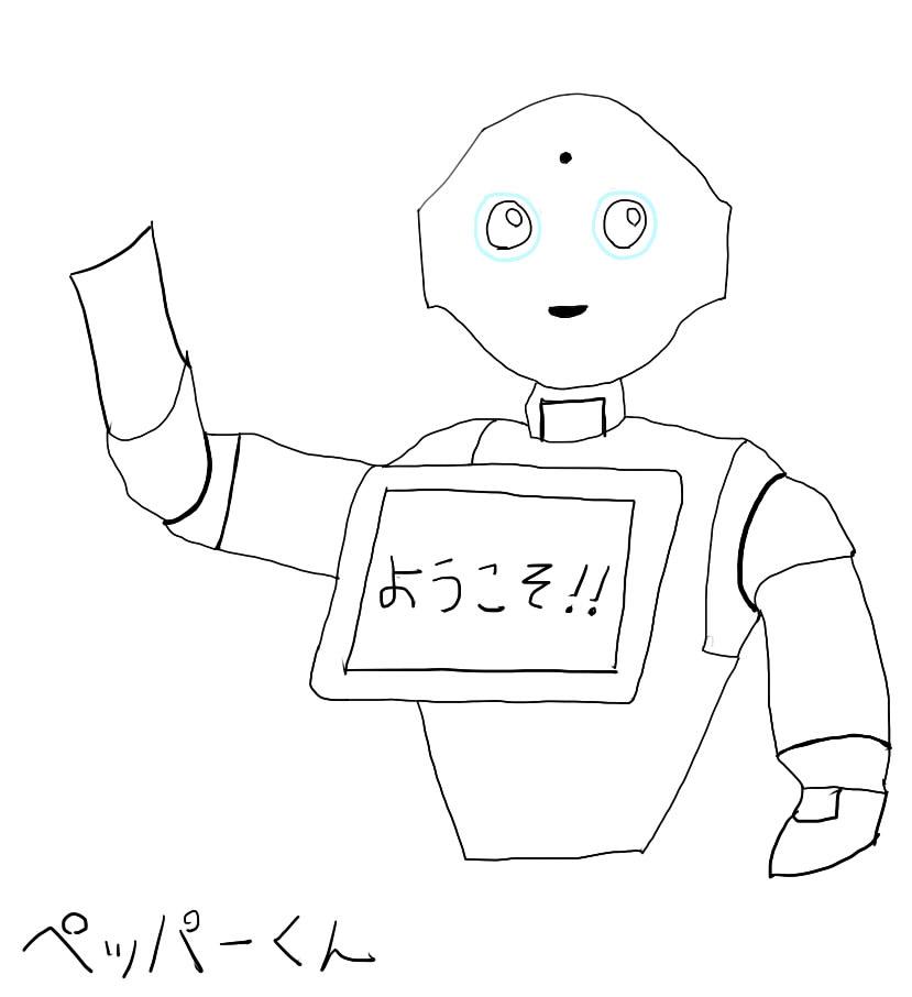 f:id:masanori1989:20170715160739j:plain