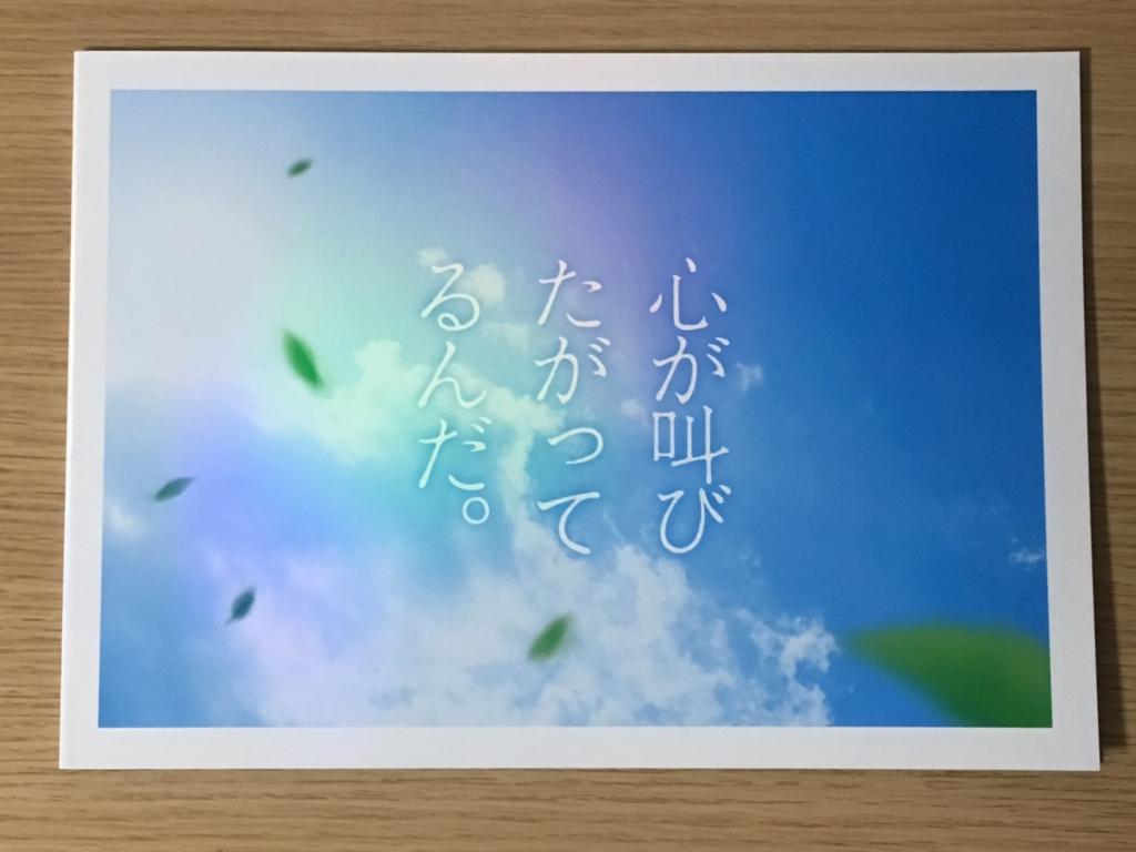 f:id:masanori1989:20170724134007j:plain