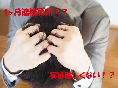 f:id:masanori1989:20170725163753j:plain