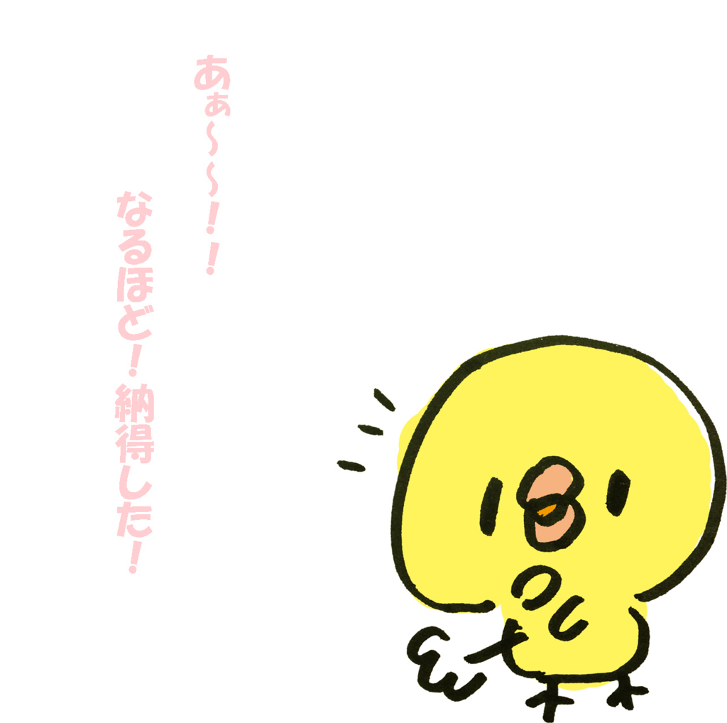 f:id:masanori1989:20170726224556j:plain