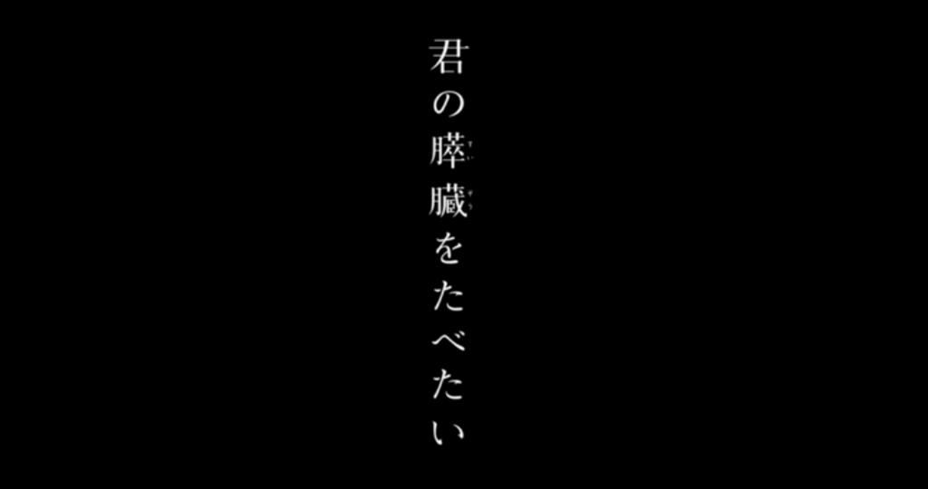 f:id:masanori1989:20170731132945p:plain