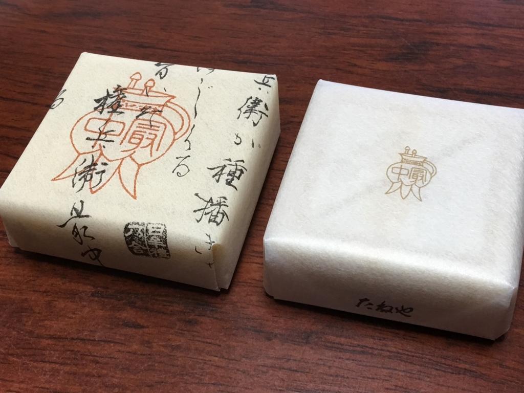 f:id:masanori1989:20170802132734j:plain