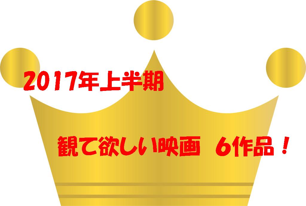 f:id:masanori1989:20170806105357j:plain