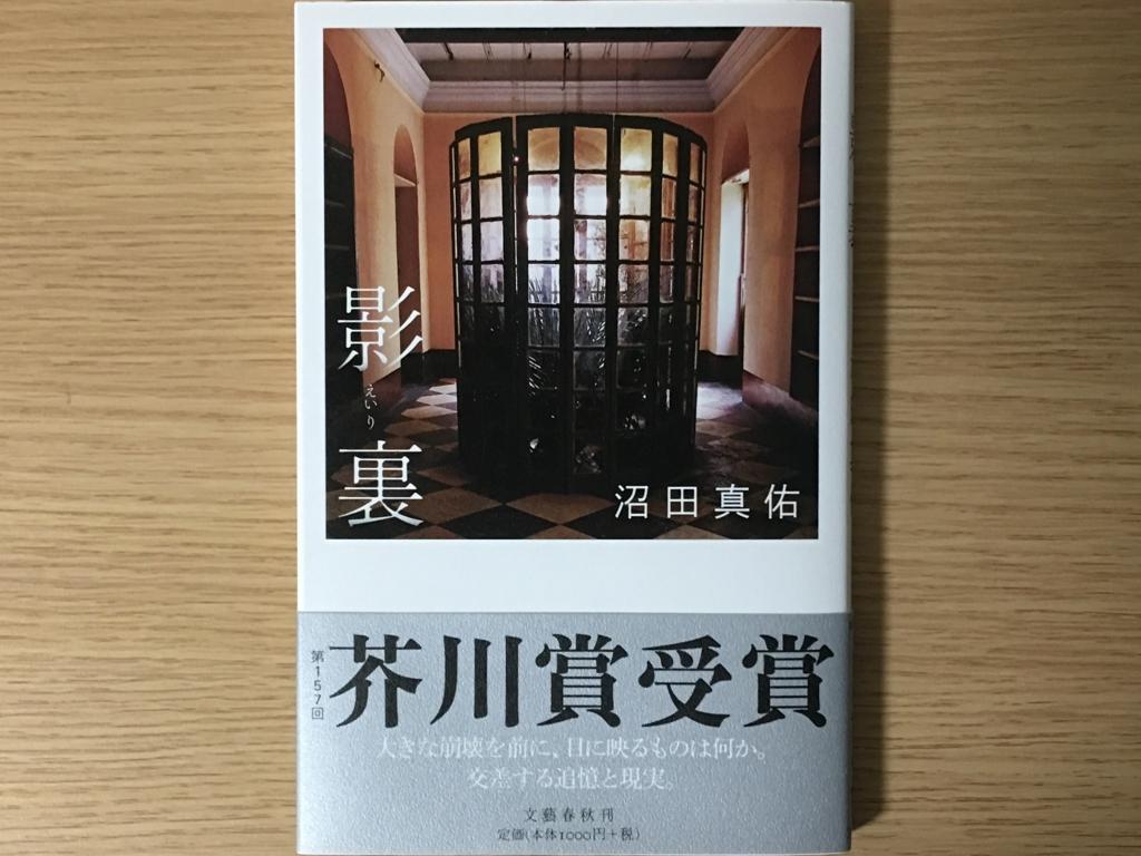 f:id:masanori1989:20170819161522j:plain