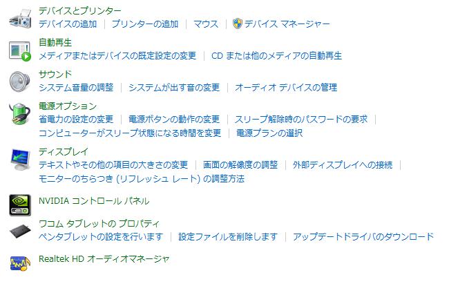 f:id:masanori1989:20170822125012p:plain