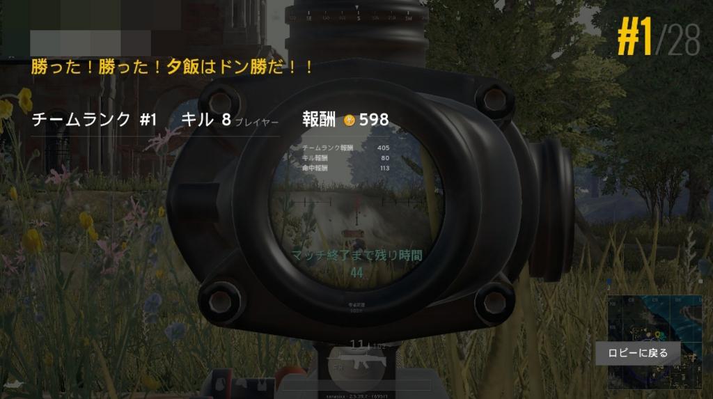 f:id:masanori1989:20170822135349j:plain