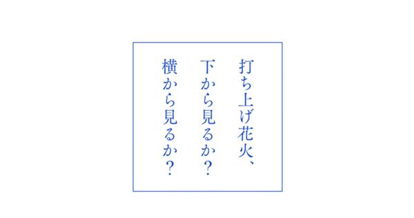 f:id:masanori1989:20170825154139p:plain