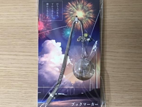 f:id:masanori1989:20170825155010j:plain