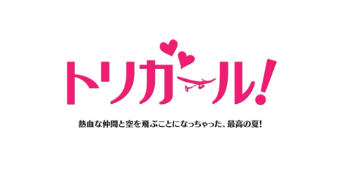 f:id:masanori1989:20170904160037j:plain