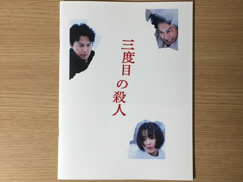 f:id:masanori1989:20170912150156j:plain