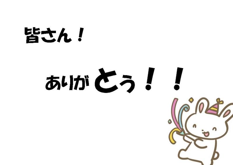 f:id:masanori1989:20170914200454j:plain