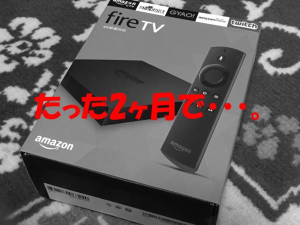 f:id:masanori1989:20170921164127j:plain