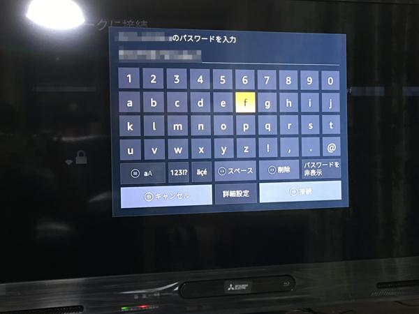 f:id:masanori1989:20170921181017j:plain