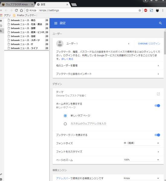 f:id:masanori1989:20171012164217p:plain