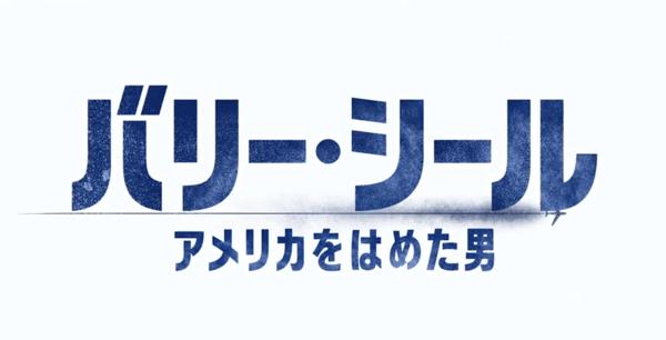 f:id:masanori1989:20171023151918p:plain