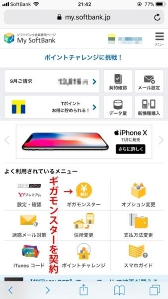 f:id:masanori1989:20171024020333j:plain