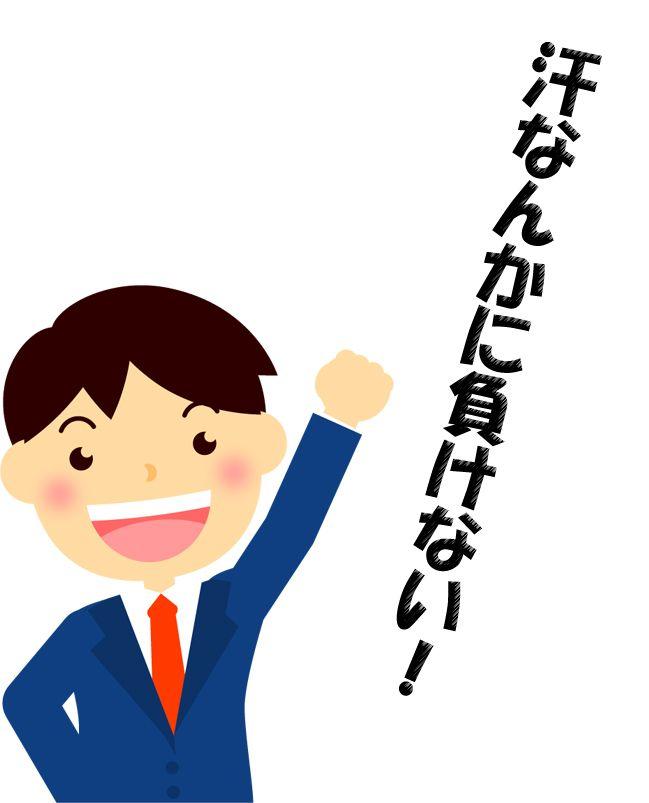f:id:masanori1989:20171107172140j:plain