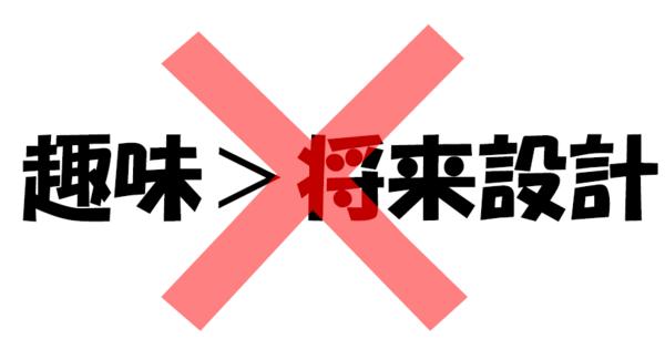 f:id:masanori1989:20171108231613p:plain