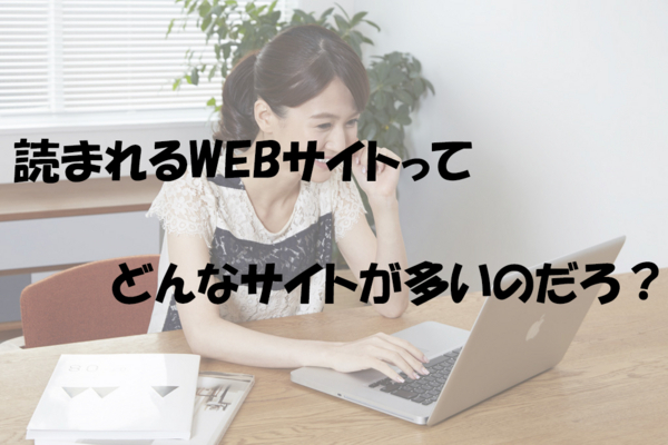 f:id:masanori1989:20171112204205j:plain